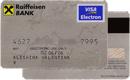 Visa Electron—Райффайзен Банк