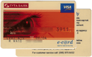 Visa e-c@rd—Гута Банк