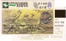 UnionCard—ЛипецкКомБанк