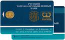 Золотая Корона—Русский Торгово-промышленный б