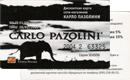 Дисконтная—Carlo Pazolini