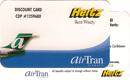 Дисконтная—Hertz (AirTran)