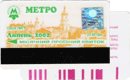 Киевский Метрополитен—Липень 2002
