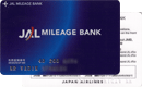 Japan Airlines — JAL Mileage Bank