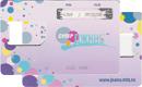 SIM-карта—МТС Джинс