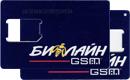 SIM-карта—Билайн