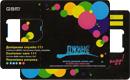 SIM-карта—UMC Джинс