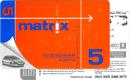 Экспресс-оплата—Матрикс