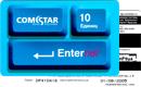 Экспресс-оплата—ComStar