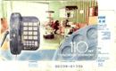 Экспресс-оплата—ЦентрТелеком