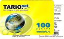 Экспресс-оплата—Тарио.net