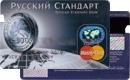 MasterCard Standard—Банк Русский Стандарт