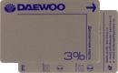 Дисконтная—DAEWOO