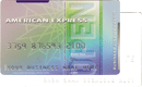 American Express — Open Businnes Card