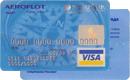 Visa Classic—СберБанк