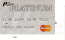 MasterCard Platinum — First Premier Bank