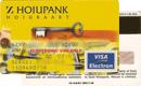 Visa Electron—Eesti HoiuPank