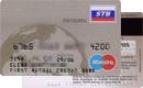 Maestro/STB—Банк Первое О.В.К.