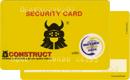 Идентификационная карта—Construct