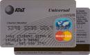 MasterCard Mass—AT&T (Universal Bank)