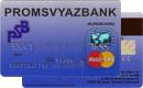 MasterCard Standard—ПромСвязьБанк