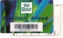 Дисконтная накопительная—Yves Rocher