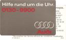 Информационная карта—Audi