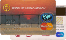 MasterCard Standard — Bank of China Macau
