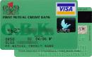 Visa Classic—Банк Первое О.В.К.