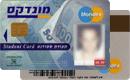 Mondex—Israel Student Card